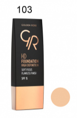 GR Hd Foundation High Definition - Hd Fondöten